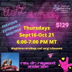 ASL Skill Building