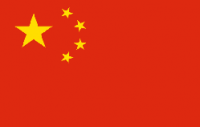 Mandarin -普通话